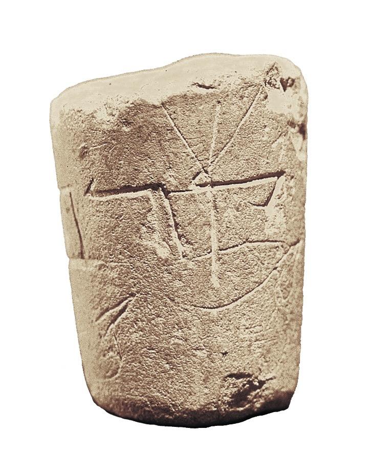 "The inscription ""korban (sacrifice)"" on the fragment of a limestone vessel, Jerusalem, Temple Mount excavation, 1st century CE"